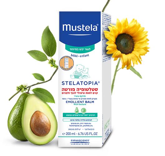 סטלטופיה פורטה - קרם לחות טיפולי לגוף ולפנים