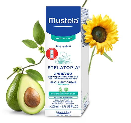 סטלטופיה - קרם לחות טיפולי לגוף ולפנים